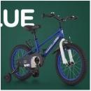 Happy Dino 小龙哈彼 儿童自行车 14寸369元包邮(需用券)
