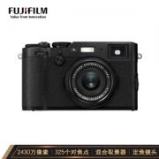 FUJIFILM 富士 X100F 数码旁轴相机5379元包邮(双重优惠)