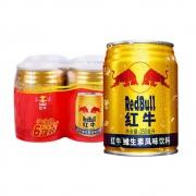 88VIP:Red Bull 红牛 维生素风味饮料饮品 250ml*6罐21.5元包邮(双重优惠)