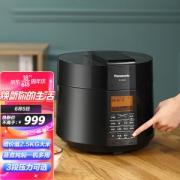Panasonic 松下 SR-S50K8 电压力锅 5L