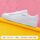 Puma 彪马 Smash V2 中性休闲运动鞋218.36元包邮