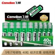 Camelion 飞狮 5号电池20节+7号电池20节