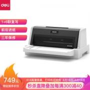 PLUS会员:deli 得力 DE-620K 针式打印机 白色639元(包邮,双重优惠)