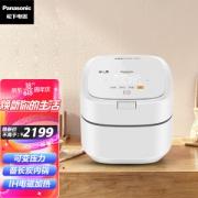 PLUS会员:Panasonic 松下 SR-E10H1-W IH电饭煲 3L 白色1619.16元包邮(多重优惠)