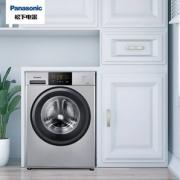 Plus会员!Panasonic 松下 XQG100-31JE5 10kg 滚筒洗衣机¥2898.80