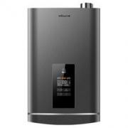Vanward 万和 LS5系列 JSLQ27-LS5W16 燃气热水器 16L 天然气(12T)2298元
