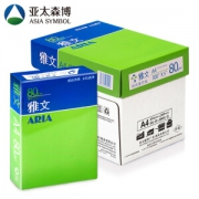 Asia symbol 亚太森博 雅文80g A4复印纸 500张/包 5包/箱(2500张)