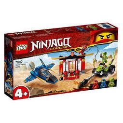 LEGO 乐高 幻影忍者系列 71703 迷你版风暴战机
