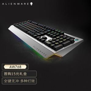 ALIENWARE 外星人 AW768 竞技版 游戏机械键盘 黑银 茶轴