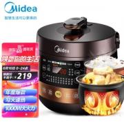 Midea 美的 YL50Easy203 电压力锅219元(双重优惠)