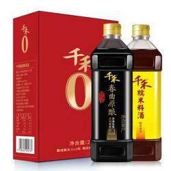 PLUS会员:千禾 酱油料酒组合 春曲原酿1L+糯米料酒1L