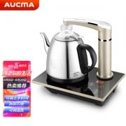 AUCMA 澳柯玛 ADK-1350J6 电热水壶 0.8L