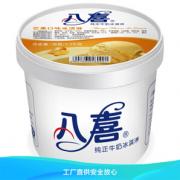 PLUS会员!BAXY 八喜 芒果口味 冰淇淋 1100g¥33.84 比上一次爆料降低 ¥4.56