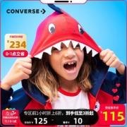 Converse匡威 儿童 20春秋款 连帽夹克
