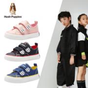 Hush Puppies 暇步士 2021新款 儿童帆布休闲鞋79元包邮