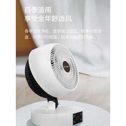 山水 小型涡轮空气循环扇