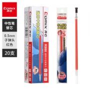 Comix 齐心 R980 中性笔笔芯 0.5mm 20支装 红色3.2元(需买6件,双重优惠,共19.2元)