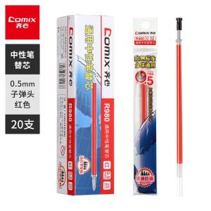 Comix 齐心 R980 中性笔笔芯 0.5mm 20支装 红色