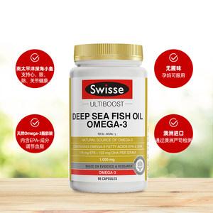 Swisse 无腥味深海鱼油软胶囊 1000mg*90粒 软化血管降三高