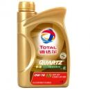 Total 道达尔 快驰9000 全合成机油润滑油 0W16 SP/GF-6B级 1L49.5元
