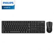 PHILIPS 飞利浦 SPT6501B 无线键鼠套装 商务键鼠 黑色