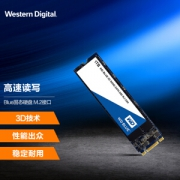 PLUS会员:Western Digital 西部数据 BLUE WDS100T2B0B 1TB M.2 2280 SSD 固态硬盘819元包邮(需用券)