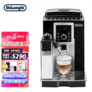 PLUS会员:Delonghi 德龙 ECAM23.260.SB 全自动咖啡机