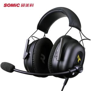 SOMiC 硕美科 G936N 指挥官 头戴式游戏耳机