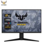 18日0点、PLUS会员!ASUS 华硕 VG27AQL1A 27英寸电竞显示屏(2560×1440、170Hz、130%sRGB、HDR400)