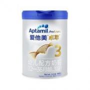 Aptamil 爱他美 卓萃 幼儿配方奶粉 3段 900g223元(包邮,需用券)