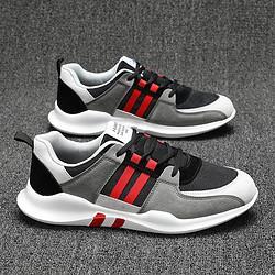 Deerway 德尔惠 XHACG6164252 男士休闲运动鞋