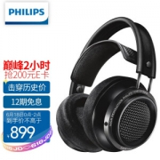 PLUS会员:PHILIPS 飞利浦 X2HR 耳罩式头戴式有线耳机 黑色789元包邮(需用券)