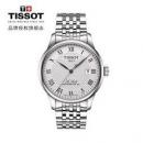 TISSOT 天梭 T006.407.11.033.00 男士经典复古商务机械表4224元