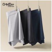 Goldlion 金利来 GMBS12220-F 男士内裤 4条装39.9元(需用券)