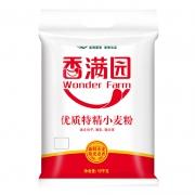 88VIP:香满园 中筋面粉 小麦粉10kg *4件66.18元包邮(需淘金币、返卡60后合16.5元/件)