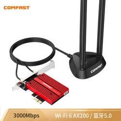 COMFAST CF-AX200 Plus英特尔 WIFI6台式电竞3000M无线网卡+蓝牙5.0