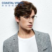 Coastal Vision 镜宴 CVF4017 超轻商务半框钛架+1.56防蓝光镜片212.4元包邮(需用券)