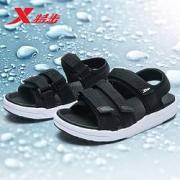 XTEP 特步 982219171533 男女款凉拖鞋99元包邮(需用券)