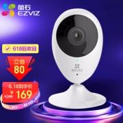 EZVIZ 萤石 C2C高级版 智能监控摄像头149元包邮(需用券)