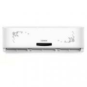 KONKA 康佳 白玉系列 KFR-23GW/DYG01-E3 三级能效 壁挂式空调 小1匹