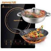 Joyoung 九阳 JYC-21HEC05 电磁炉 赠汤锅+炒锅129元包邮(需用券)