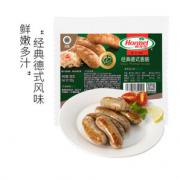 Hormel 荷美尔 经典德式香肠 180g¥11.97