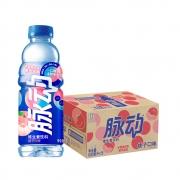 88VIP:Mizone 脉动 桃子口味 低糖维生素运动功能饮料 600ML*15瓶  *2件100.51元包邮(需用券,合单价50.26元)
