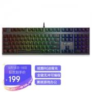 RAPOO 雷柏 V700 合金版 108键 有线机械键盘 黑色 雷柏青轴 RGB184元包邮(需用券)