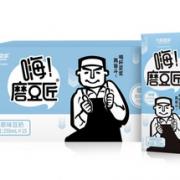 Joyoung soymilk 九阳豆浆 磨豆匠饮料 原味豆奶 250ml*15盒¥11.38 比上一次爆料降低 ¥5.4