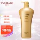 TSUBAKI 丝蓓绮 奢耀焕活护发素 750ml35.7元(包邮,需买5件,共163.5元)