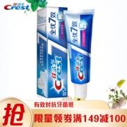 Crest 佳洁士 全优7效抗牙菌斑牙膏 40g2.69元(需买9件,共24.2元,需用券)