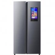VIOMI 云米 云小鲜系列 BCD-458WMLAD02A 对开门冰箱 458L 星空灰