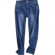 JEANSWEST 真维斯 JW-02-181TB588 男士直筒牛仔裤低至40.5元(需用券)