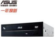 ASUS 华硕 DVD-E818A9T 18速内置DVD光驱